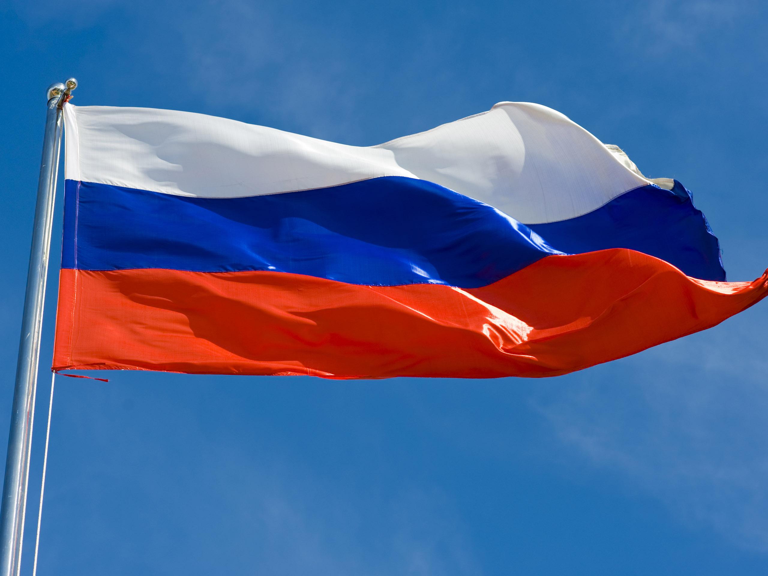 Foto Bandera Rusa
